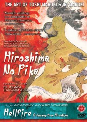 Rent Hellfire: A Journey from Hiroshima Online DVD Rental