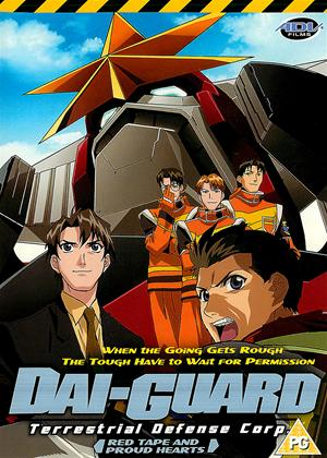 Dai-Guard: Vol.4 Online DVD Rental