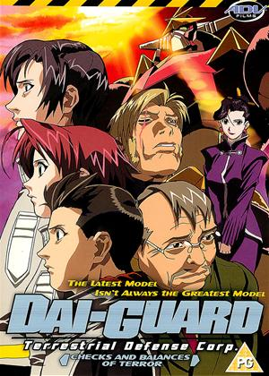 Dai-Guard: Vol.3 Online DVD Rental