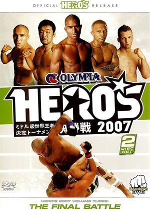 Hero*S 2007: Vol.3 Online DVD Rental