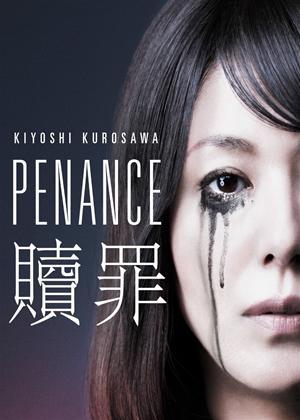Penance Online DVD Rental