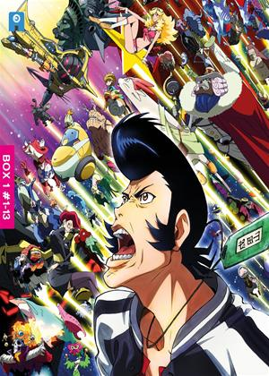 Space Dandy: Series 1 Online DVD Rental