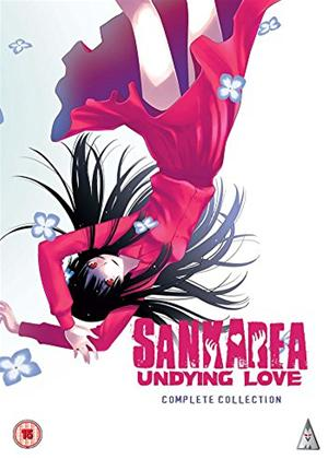 Sankarea: Series Online DVD Rental
