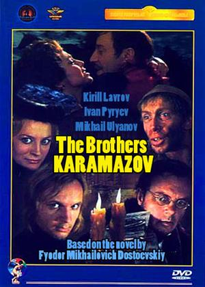 The Brothers Karamazov Online DVD Rental