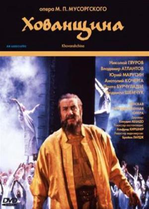 Khovanshchina Online DVD Rental