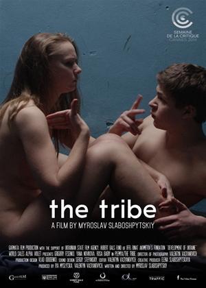 The Tribe Online DVD Rental