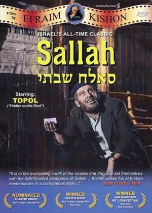 Rent Sallah (aka Sallah Shabati) Online DVD Rental