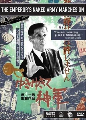 Rent The Emperor's Naked Army Marches On (aka Yuki Yukite shingun) Online DVD Rental