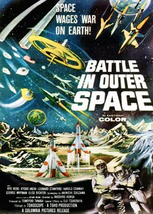 Battle in Outer Space Online DVD Rental