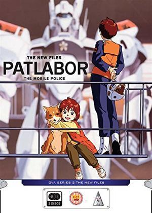 Rent Patlabor: The Mobile Police OVA: Series 2 Online DVD Rental