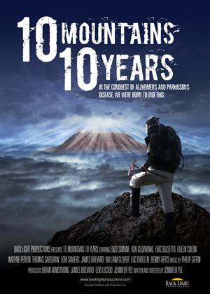 Rent 10 Mountains 10 Years Online DVD Rental