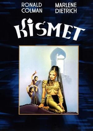 Kismet Online DVD Rental