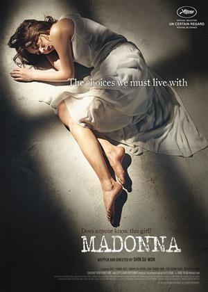 Rent Madonna Online DVD Rental
