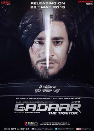 Gadaar: The Traitor Online DVD Rental