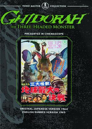 Rent Ghidorah: The Three-Headed Monster (aka San daikaijû: Chikyû saidai no kessen) Online DVD Rental