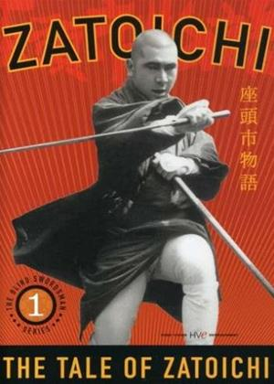 The Tale of Zatoichi Online DVD Rental
