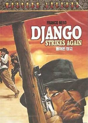 Django Strikes Again Online DVD Rental