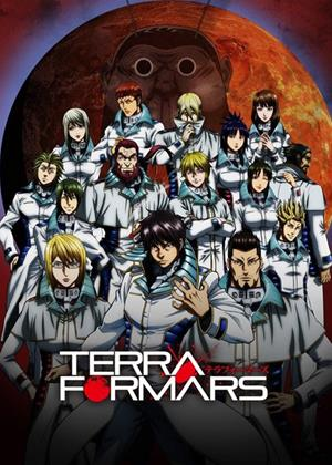 Rent Terra Formars: Series 1: Part 1 Online DVD Rental