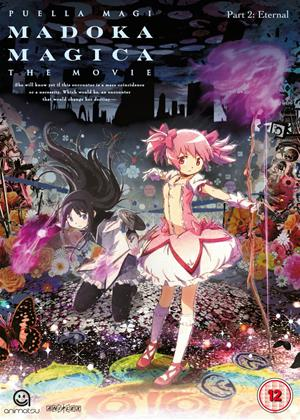 Puella Magi Madoka Magica: The Movie: Part 2: Eternal Online DVD Rental