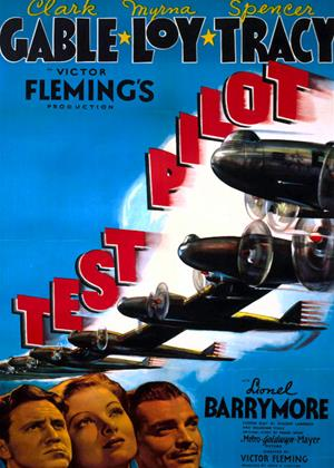 Test Pilot Online DVD Rental