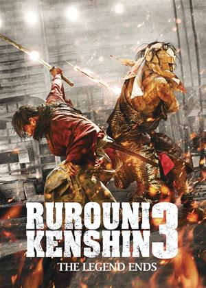 Rurouni Kenshin: The Legend Ends Online DVD Rental