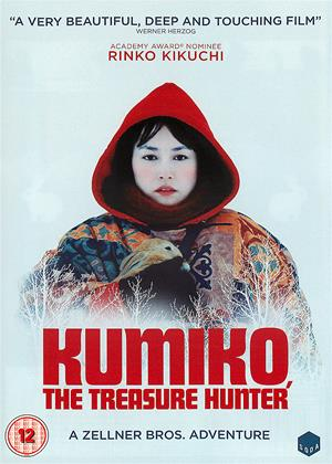 Rent Kumiko, the Treasure Hunter Online DVD Rental