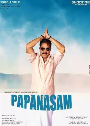 Rent Papanasam Online DVD Rental
