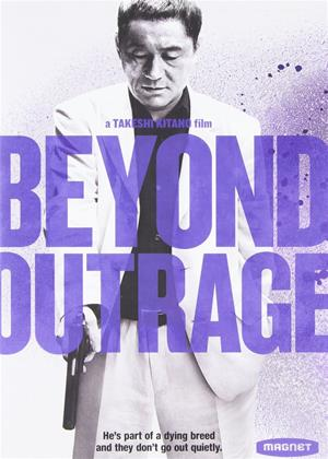 Beyond Outrage Online DVD Rental