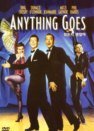 Rent Anything Goes Online DVD Rental