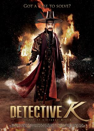 Rent Detective K: Secret of Virtuous Widow (aka Jo-seon Myeong-tam-jeong) Online DVD Rental