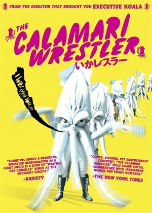 Rent The Calamari Wrestler (aka Ika Resuraa) Online DVD Rental