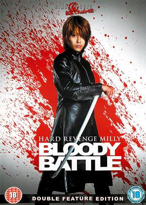 Hard Revenge, Milly / Hard Revenge, Milly: Bloody Battle Online DVD Rental