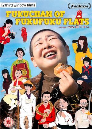 Fuku-Chan of Fukufuku Flats Online DVD Rental