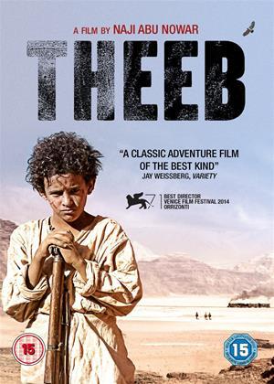 Theeb Online DVD Rental