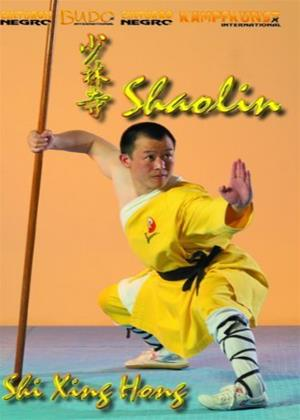 Rent The 18 Movements of Shaolin Kung-fu Online DVD Rental
