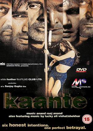 Kaante Online DVD Rental