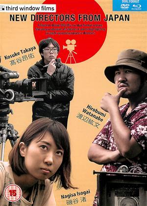 Rent New Directors from Japan (aka Watashi no Akachan / Soshite dorobune wa yuku / Tenshi no yokubou) Online DVD Rental
