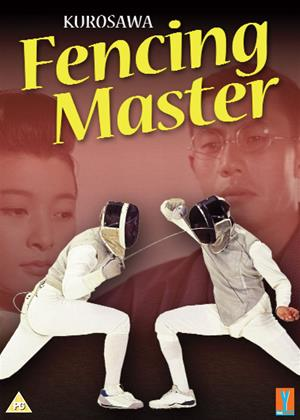 Rent The Fencing Master Online DVD Rental