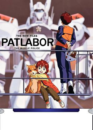 Patlabor: The Mobile Police OVA Online DVD Rental