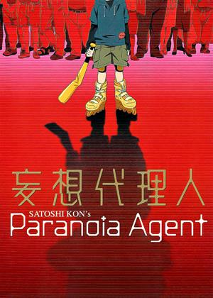 Paranoia Agent Online DVD Rental