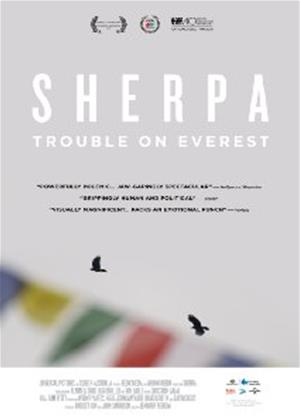 Rent Sherpa Online DVD Rental