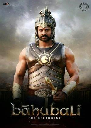 Baahubali: The Beginning Online DVD Rental