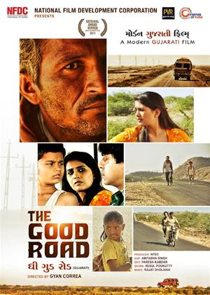 The Good Road Online DVD Rental