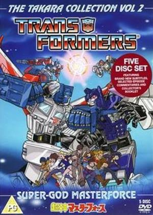 Rent Transformers Super-God Masterforce Online DVD Rental
