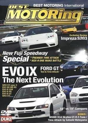 Rent Evo Lx the Next Evolution Online DVD Rental