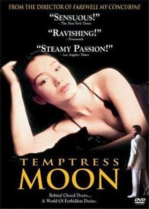 Rent Temptress Moon (aka Feng yue) Online DVD Rental
