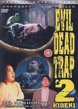Rent Evil Dead Trap 2 (aka Shiryô no wana 2: Hideki) Online DVD Rental