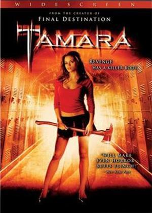 Rent Tamara Online DVD Rental