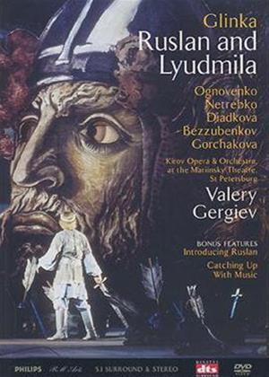 Rent Glinka: Ruslan and Lyudmila Online DVD Rental