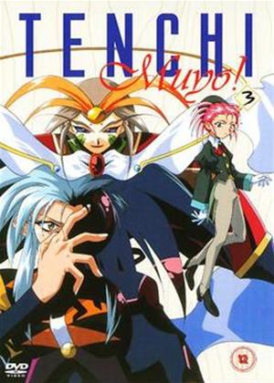 Rent Tenchi Muyo Ovas: Vol.3 Online DVD Rental